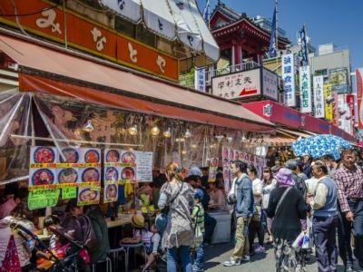 بازار خیابانی آمه یوکو Ameyoko