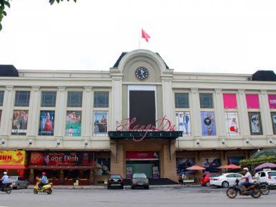 Hang Da Shopping Mall در هانوی