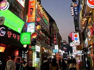مرکز خرید میانگ دونگ Myeong-dong