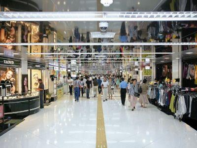 مرکز خرید گوتو Goto Mall